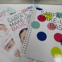 資生堂ヘアメーキャップブック『SABFA'S MAKE-UP BASIC』の画像1