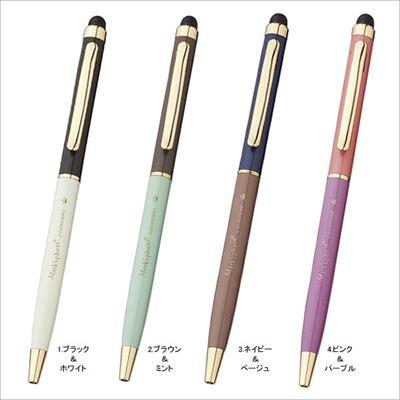 マークスフィアタッチペン付きボールペン