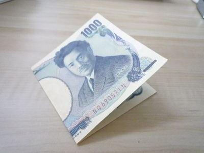 2つに折った千円札
