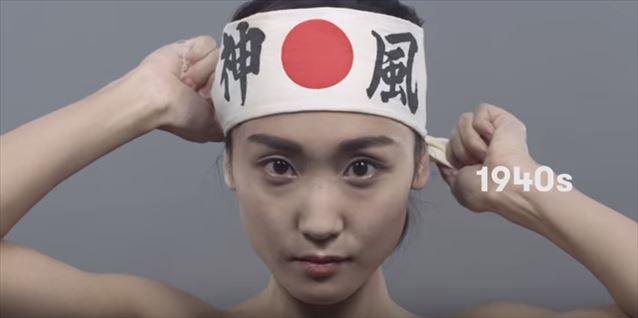 日本のヘアメイクトレンド100年史動画キャプチャ7