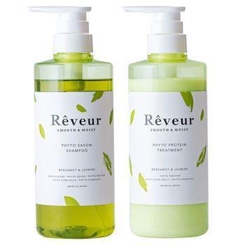 Reveur(レヴール) 「スムース&モイスト シャンプー/トリートメント」