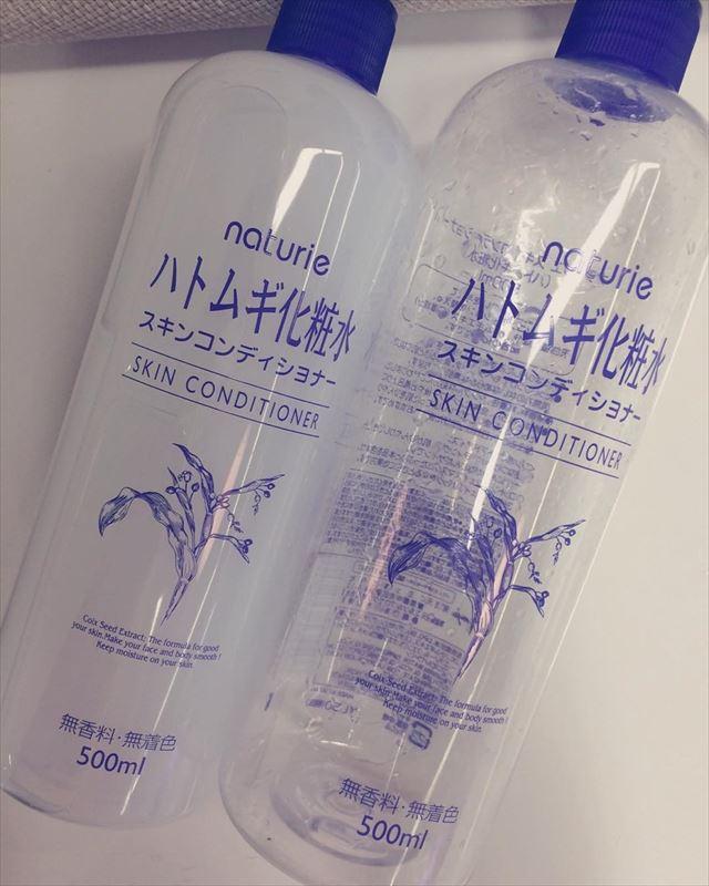 ハトムギ化粧水のボトル画像1