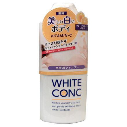 ホワイトコンク「薬用ホワイトコンク ボディシャンプーC II」