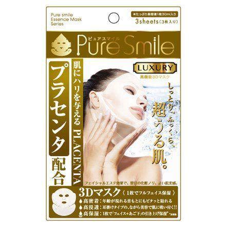 Pure Smile(ピュアスマイル)「ラグジュアリー3Dマスク プラセンタ」