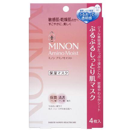 ミノン「アミノモイスト ぷるぷるしっとり肌マスク」