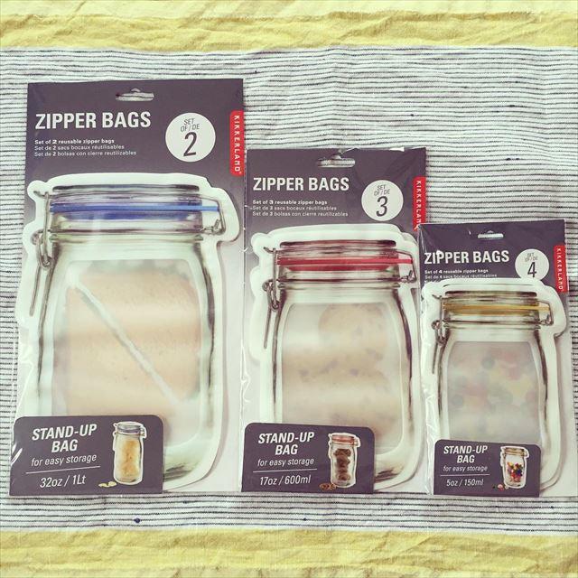 キッカーランドのジッパーバッグの商品画像1