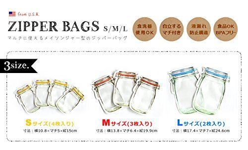 キッカーランドのジッパーバッグの商品画像2