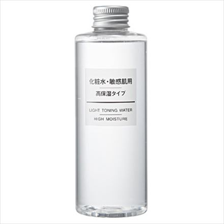 無印良品「化粧水・敏感肌用・高保湿タイプ」