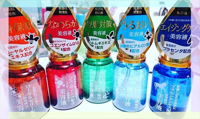 100均ショップザ・ダイソーの美容液「RJローション」の商品画像2