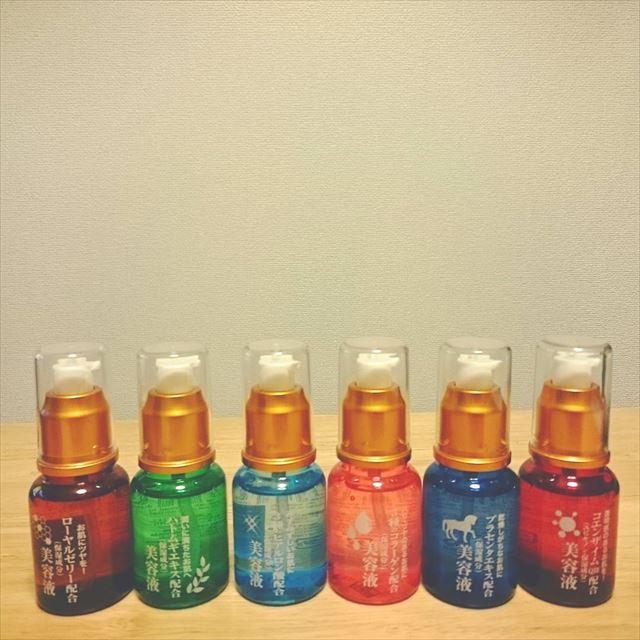 100均ショップザ・ダイソーの美容液「RJローション」の商品全種類の画像