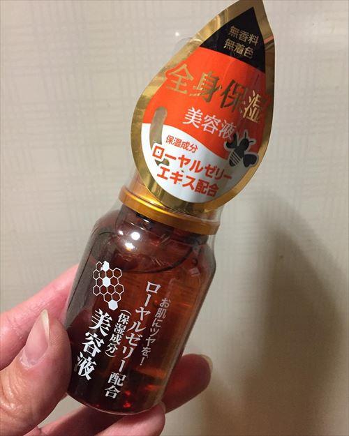 100均ショップザ・ダイソーの美容液「RJローション」の商品画像5