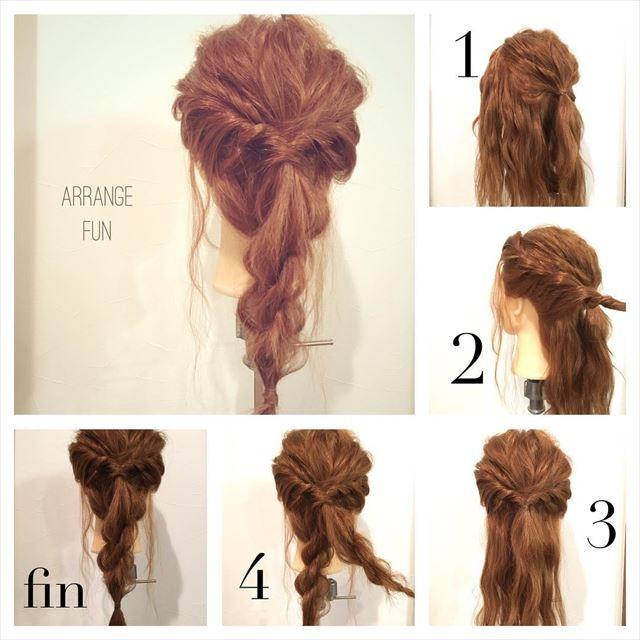 ロープ編みヘアアレンジのやり方解説画像2