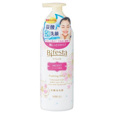 ビフェスタ「泡洗顔 モイスト」
