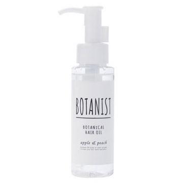 BOTANIST(ボタニスト)「ボタニカルヘアオイル スムース」