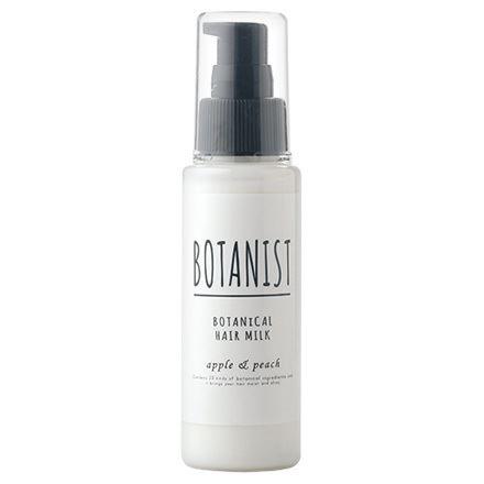 BOTANIST(ボタニスト)「ボタニカルヘアミルク モイスト」