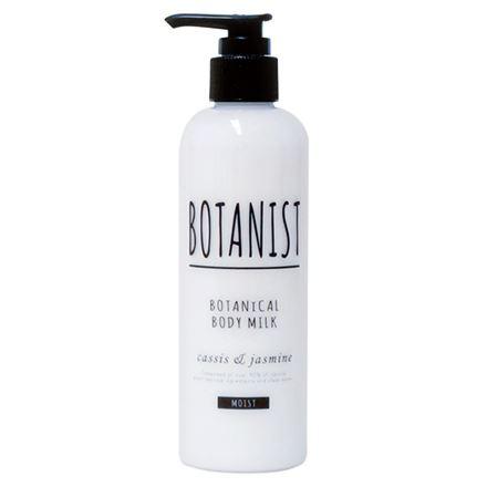BOTANIST(ボタニスト)「ボタニカルボディーミルク モイスト」