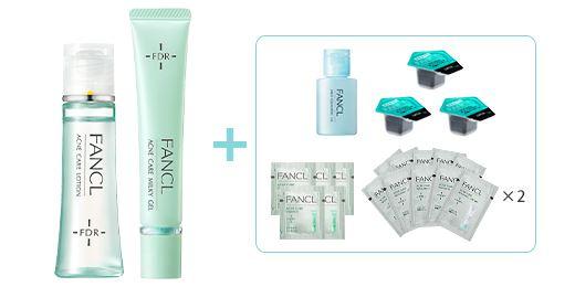 ファンケル無添加アクネケア薬用ニキビ1ヵ月集中セットの商品画像
