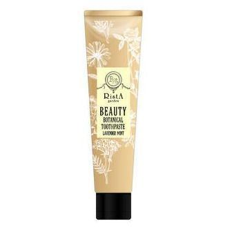 RistAgarden「BEAUTY BOTANICAL TOOTHPASTE」