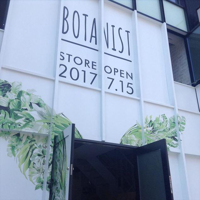 工事中のBOTANIST Tokyo(ボタニストトーキョー)のショップ建物正面画像