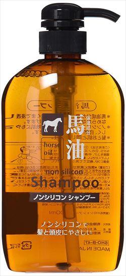 熊野油脂「馬油シャンプー」