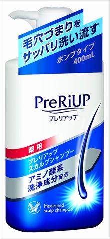 大正製薬 プレリアップ「スカルプシャンプー」