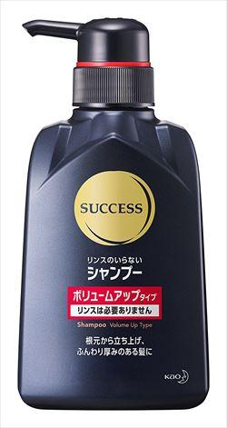 サクセス(SUCCESS)「シャンプー ボリュームアップタイプ」