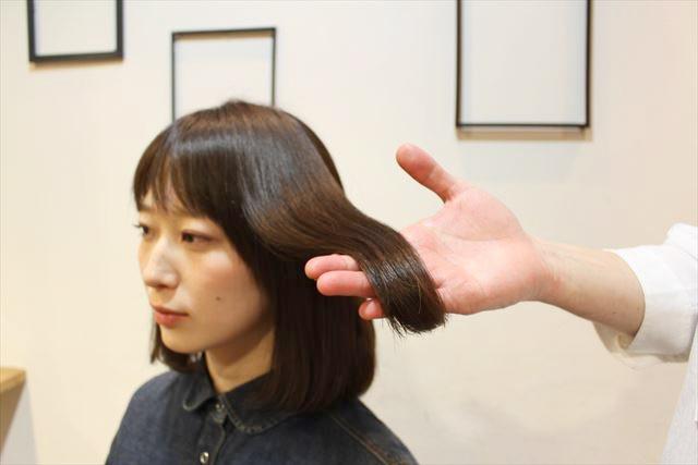 チャップアップシャンプー使用後の女性の髪の状態画像1
