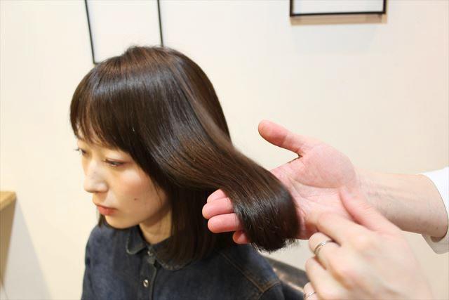 チャップアップシャンプー使用後の女性の髪の状態画像2