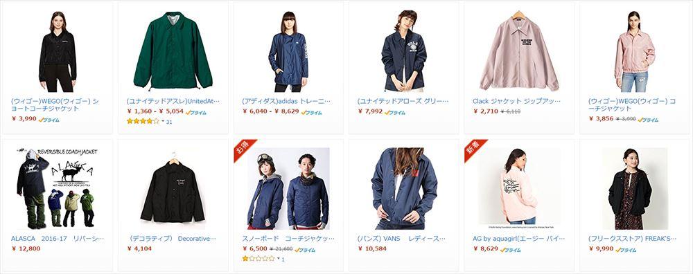 Amazonのレディースコーチジャケット販売ページ画面キャプチャ画像