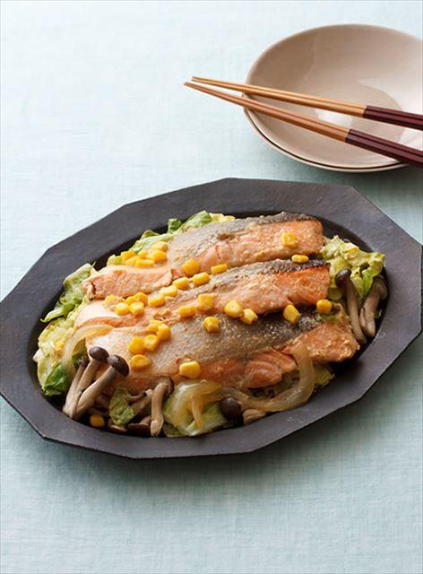 下味冷凍を活用!鮭のチャンチャン焼き風