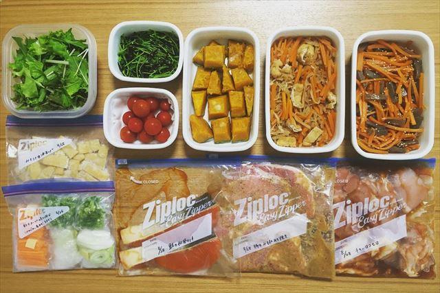 様々な食材を使った下味冷凍画像