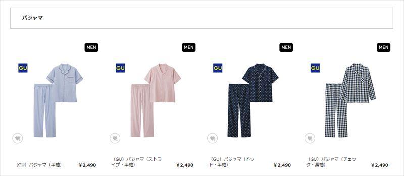 GUのメンズパジャマセットの商品画像