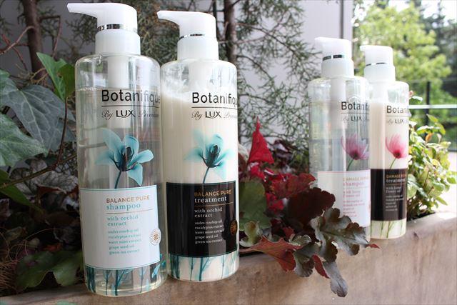 LUXボタニフィークシリーズを植物を並べた画像