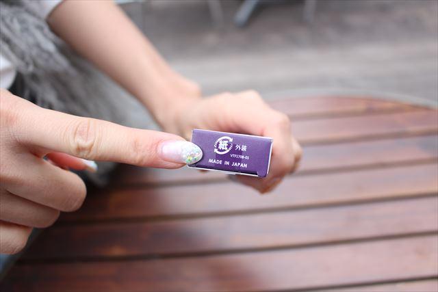 日本製を示すビタフルパッケージの画像