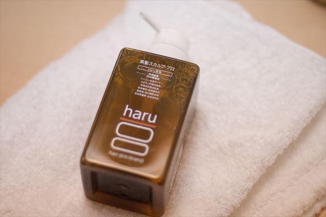 haru黒髪スカルプ・プロのボトルデザイン画像4