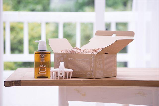 haru黒髪スカルプ・プロのボトル梱包物の画像
