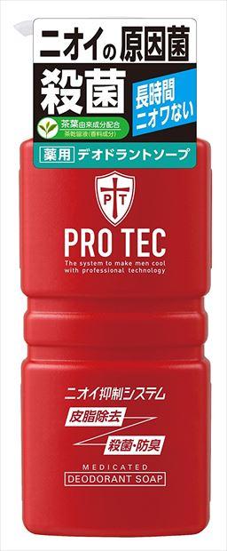PRO TEC(プロテク)「デオドラントソープ」