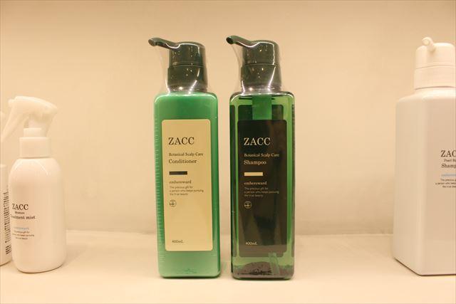 ZACCスカルプシャンプーとコンディショナーをセットで並べた画像2