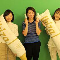 株式会社ファイブテイルズ代表五位尾麻美さんとスタッフの集合写真1