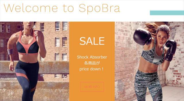 SPOBRA原宿店の画像1