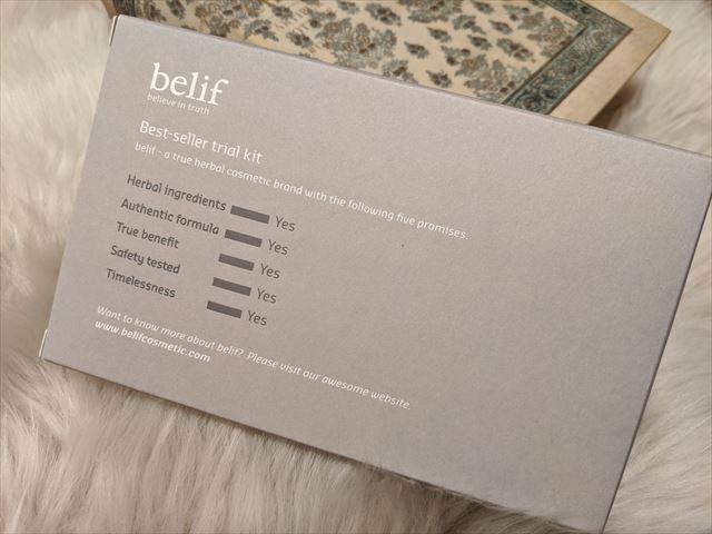 ビリーフの「ベストセラートライアルキット」の商品画像