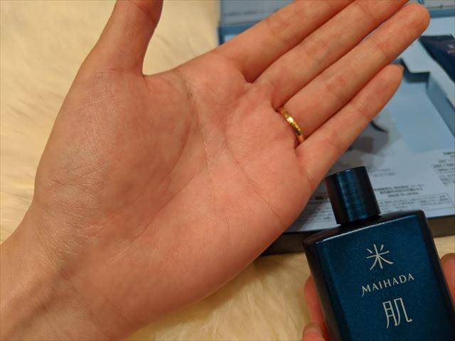 化粧水を塗ったあとの手の質感2