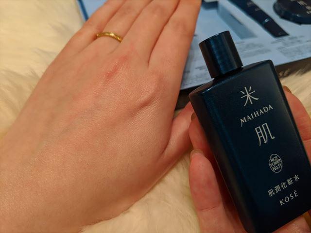 化粧水を塗ったあとの手の質感3