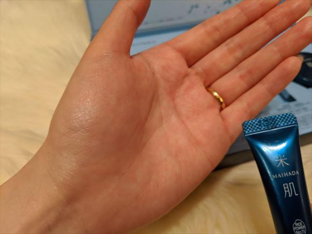 美容液を塗ったあとの手の平の画像