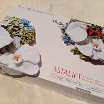 富士フィルムアスタリフトホワイトのトライアルセット外箱画像