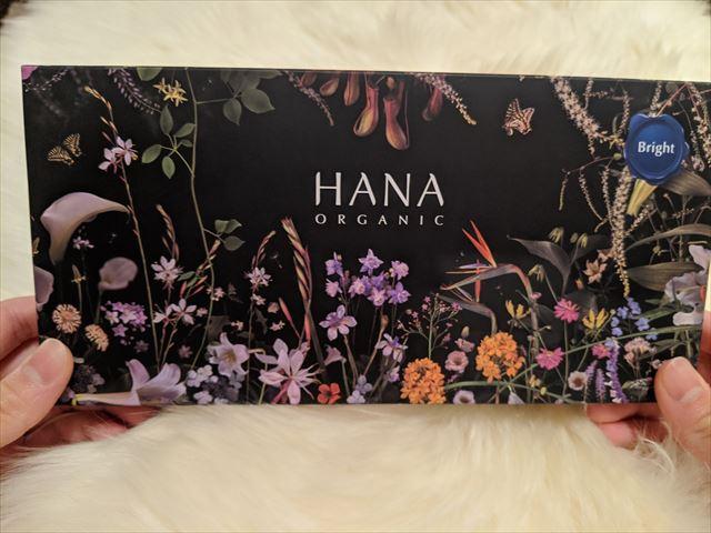 HANAオーガニックトライアルキットの化粧箱画像