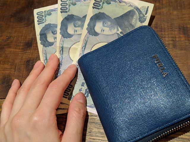 財布と3000円の画像