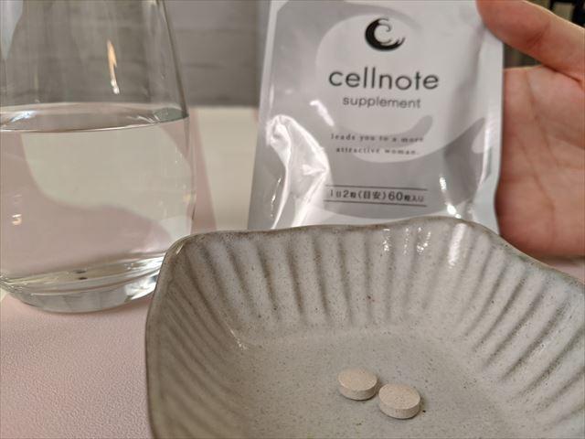 2粒のセルノートサプリと水の画像