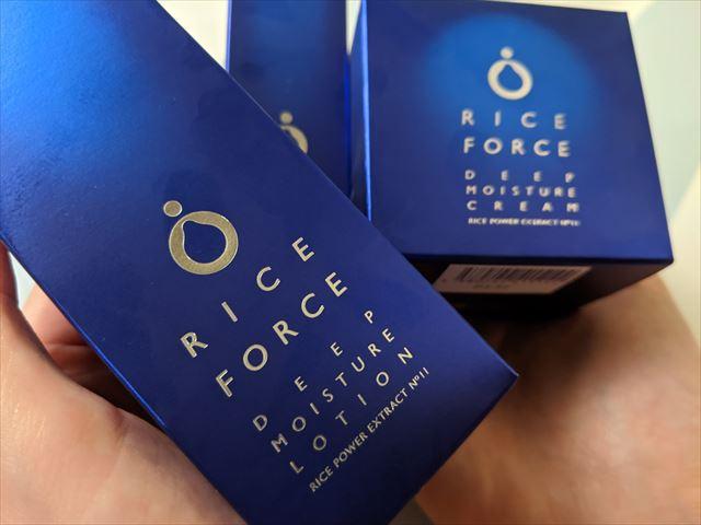 ライスフォース基礎化粧品のパッケージ画像