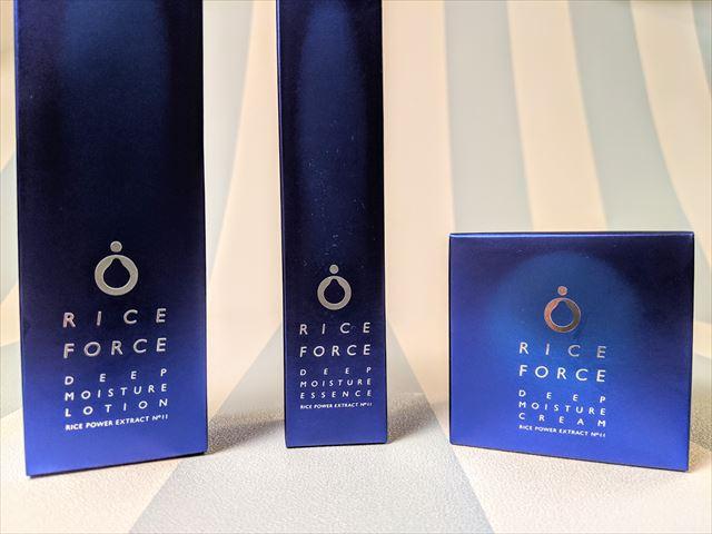 ライスフォース基礎化粧品3点を並べた画像
